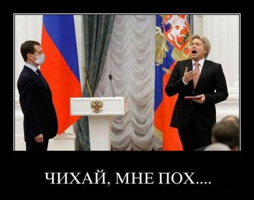 Русские фильмы вов смотреть
