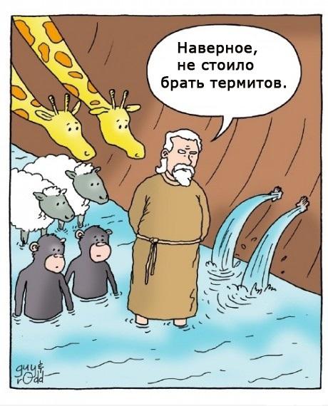 Веселые картинки :) - Страница 2 163078